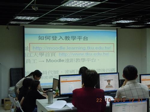 學習與教學中心實施淡江大學學術一級單位辦理教師教學專業成長研習計畫。