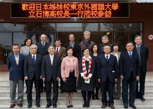 日本姊妹校東京外國語大學校長立石博高蒞校訪問,並舉行「Global Japan Office」揭牌啟用儀式。