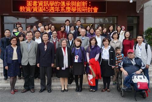 資訊與圖書館學系舉辦45週年系慶活動。