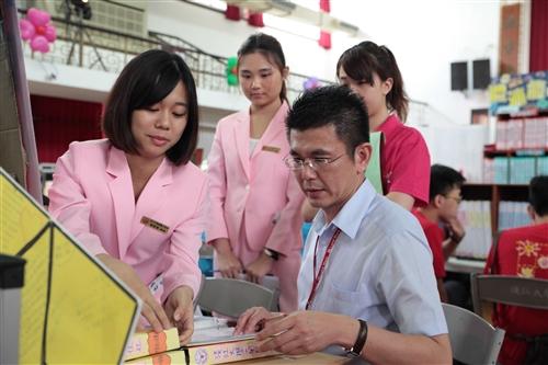 103學年度學生社團評鑑結果出爐。