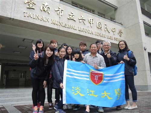 理學院「可見光科學服務隊」前往臺南市六甲國中進行服務。