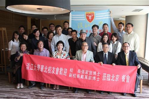 張校長應邀參加大陸姊妹校天津大學120週年校慶活動。