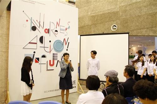 資傳系舉辦「行動派」畢業成果展。