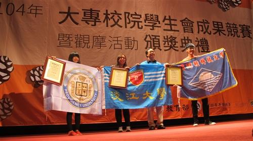 學生會榮獲「大專校院學生會成果競賽」卓越獎;公行系學會與如來實證社榮獲全國學生社團評鑑「特優」獎。