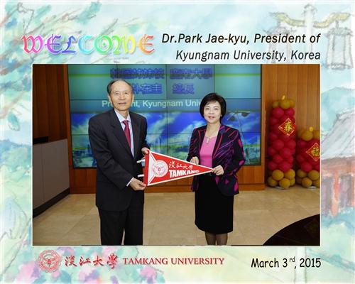韓國姊妹校慶南大學校長朴在圭等一行3人蒞校訪問。