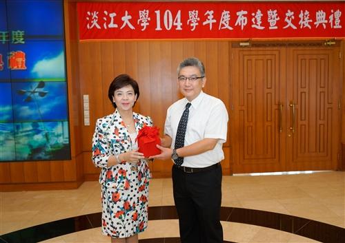 本校舉行104學年度布達暨主管交接典禮。