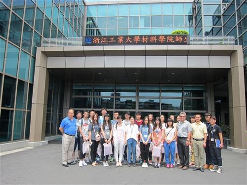 「2015浙江工業大學暑期遊學團」蒞校參訪見學。