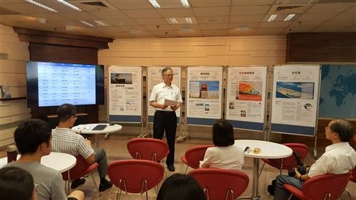 105史觀科技—環境教育在淡江海事博物館