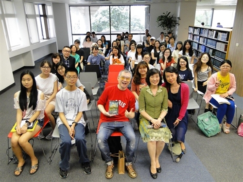 105學年度第2學期 多元文化講座