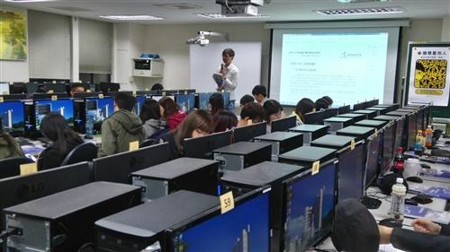 「ERP軟體應用師認證-配銷模組」認證研習