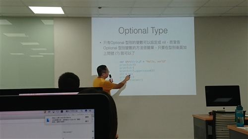 短期程式設計課程「Swift 程式語言」