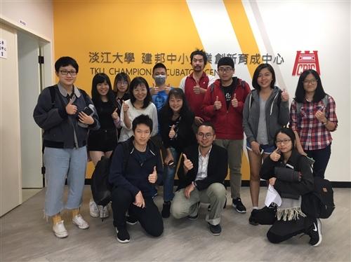 「淡江生活.創業系列實作課程」系列課程2th:新媒體與影音行銷實作課程