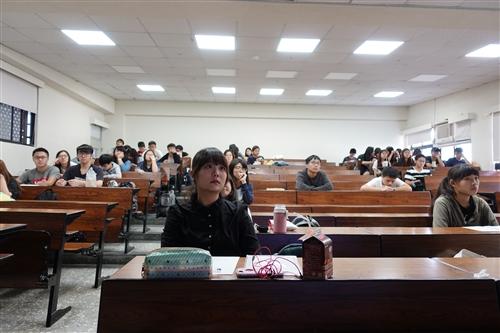 公行系學科精進教學研討會