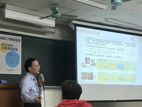 資工系企業導師請益-The IOT, Big Data, AI and Cloud Computing