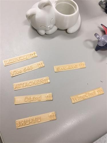 資工系--3D列印設計工作坊系列