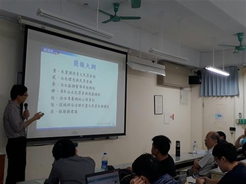 水環系----敬邀參加3-5-5產學創意合作推廣專題演講~讓老闆直接點頭的專業簡報