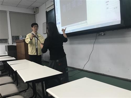 英文課程設計與數位教材
