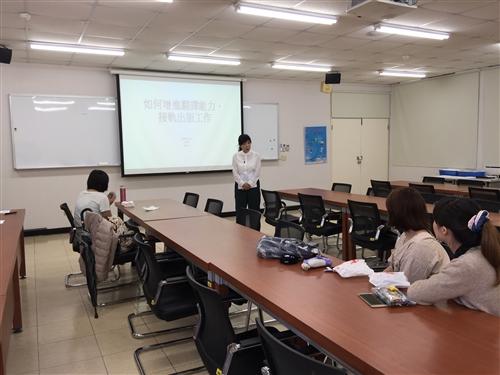 學生如何增進翻譯能力接軌出版事業