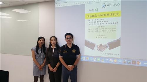 AlphaGo解析與股票投資
