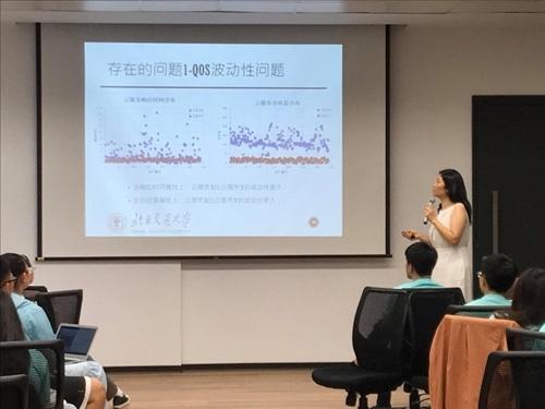 107年度 國外教授來訪學術演講「大數據邂逅雲計算」演講