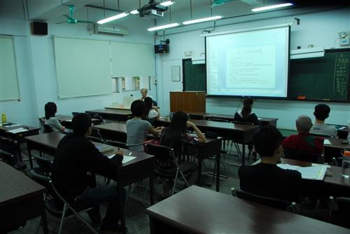 日本中國學的變遷(中文演講)