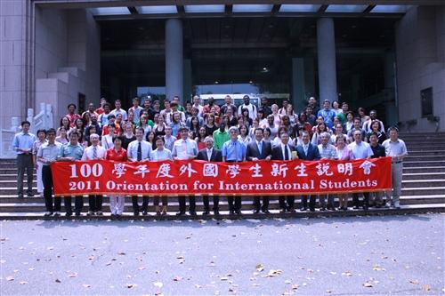 「 100 學年度外國學生 ( 含交換生 ) 新生說明會」