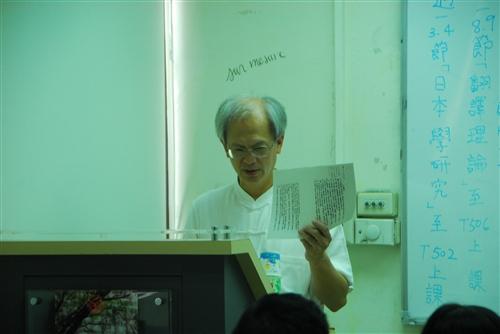 日本中國學的變遷(日文演講)