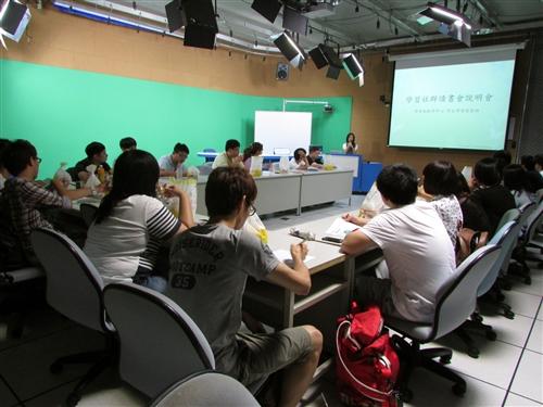 學習與教學中心辦理「102(1)學生學習社群讀書會說明會」