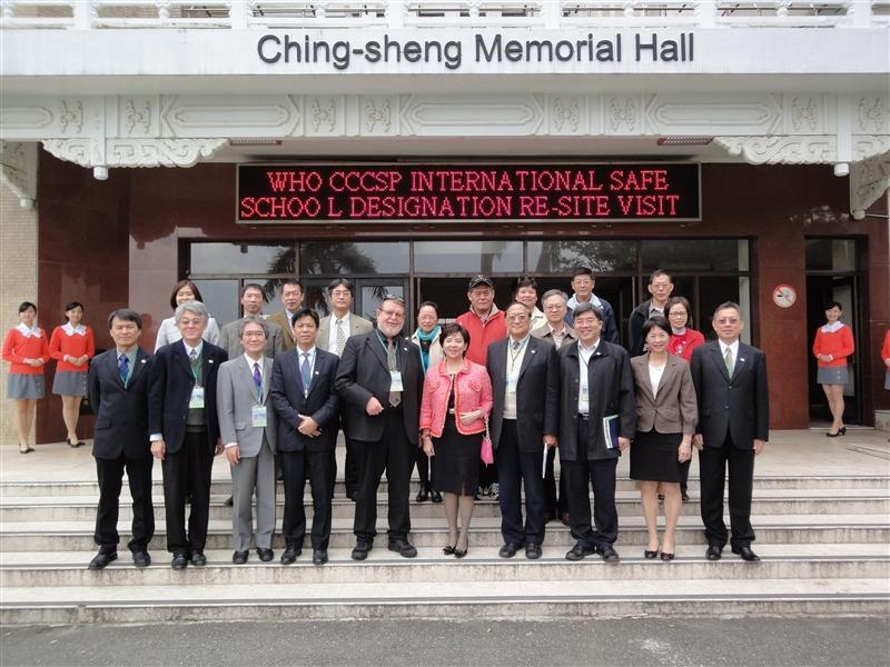 賀!本校再度通過世界衛生組織(WHO)國際安全學校認證。