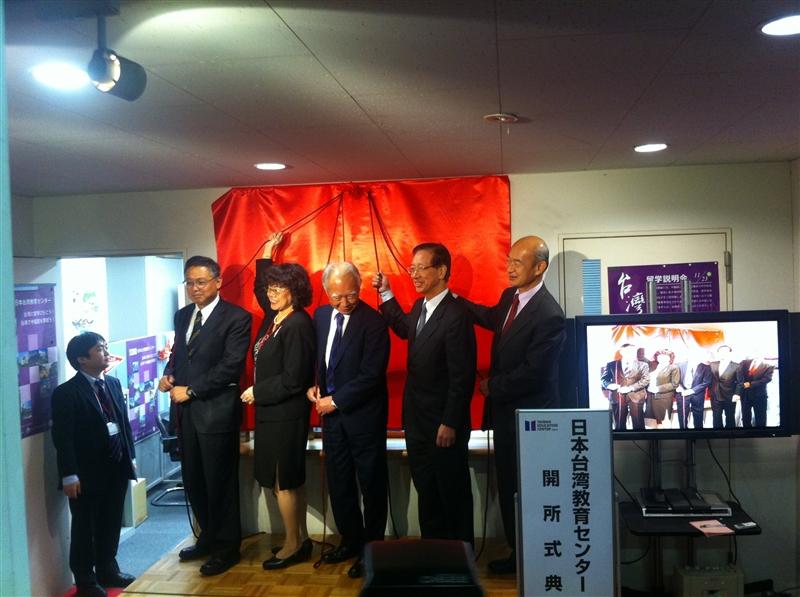 本校在日本設立的日本台灣教育中心辦事處正式開幕。
