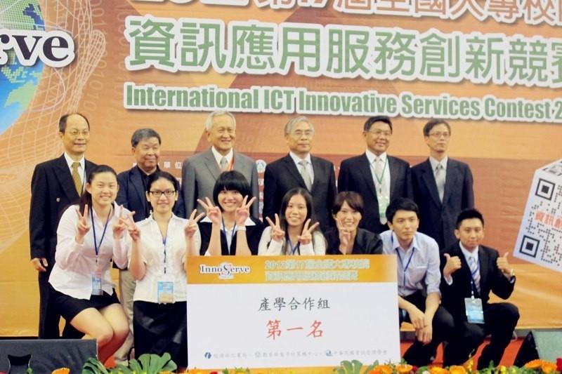 資訊系、資管系團隊勇奪全國資訊服務創新競賽3項分組第1名。