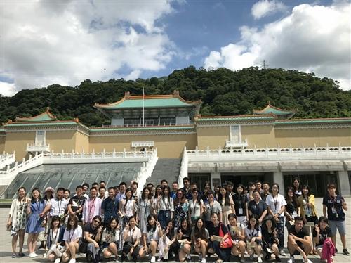 2017淡江大學兩岸青年東西文化論壇