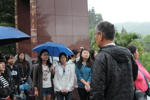 淡江大學柬埔寨國際志工-團隊動力培訓課程計畫
