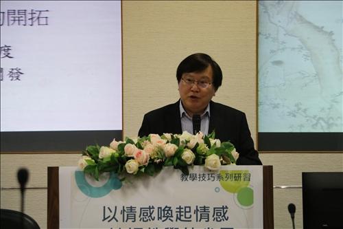 國立台灣大學中文系劉少雄老師經驗分享