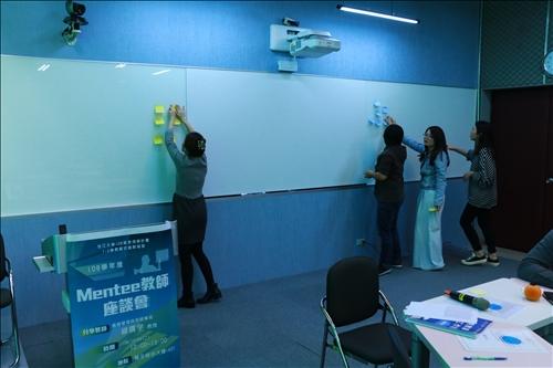 與會老師將開心的事以及感到困擾的事分享至白板