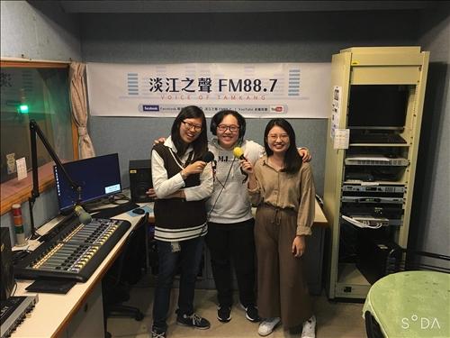 訪問來自香港的鍾子靖同學