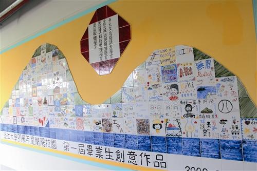 蘭陽校園「畢業話塗牆」