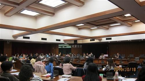 淡江大學課程地圖資訊系統操作說明會