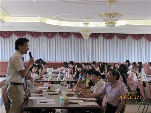 淡江大學101學年第2學期大陸地區學位生及交換生座談會