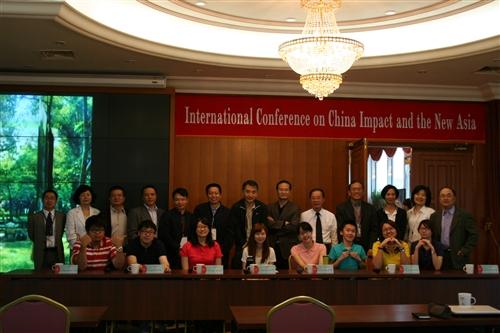 <中國效應與新亞洲的未來> 國際研討會