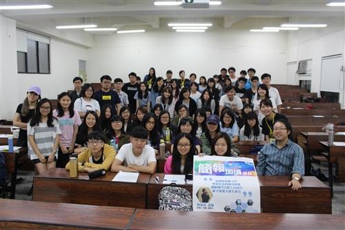 「企畫新show」 淡江大學105學年度社團學習與實作課程 企畫書發表競賽