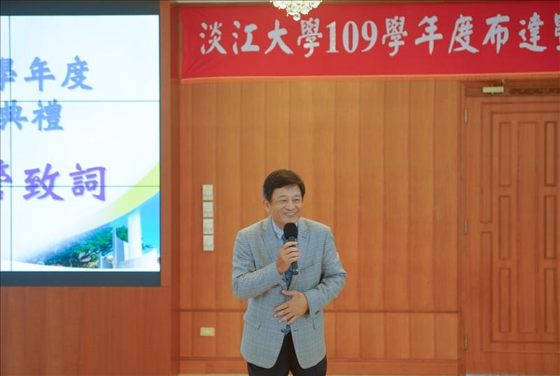 新任一級主管致詞,邀請彭春陽執行長發表感言。(秘書處馮文星拍攝)
