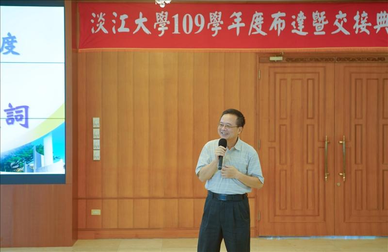 卸任二級主管致詞,邀請蕭明清組長發表感言。(秘書處馮文星拍攝)