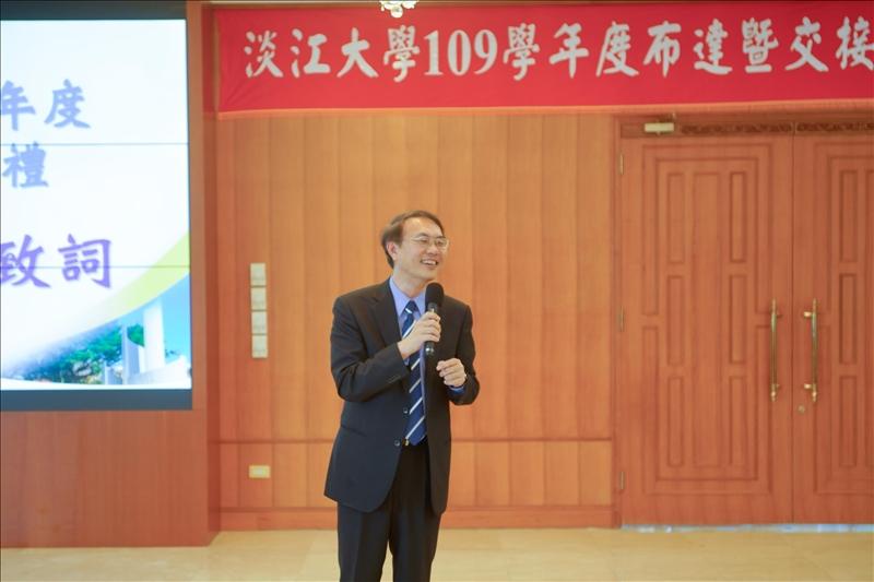 新任一級主管致詞,邀請林俊宏教務長發表感言。(秘書處馮文星拍攝)