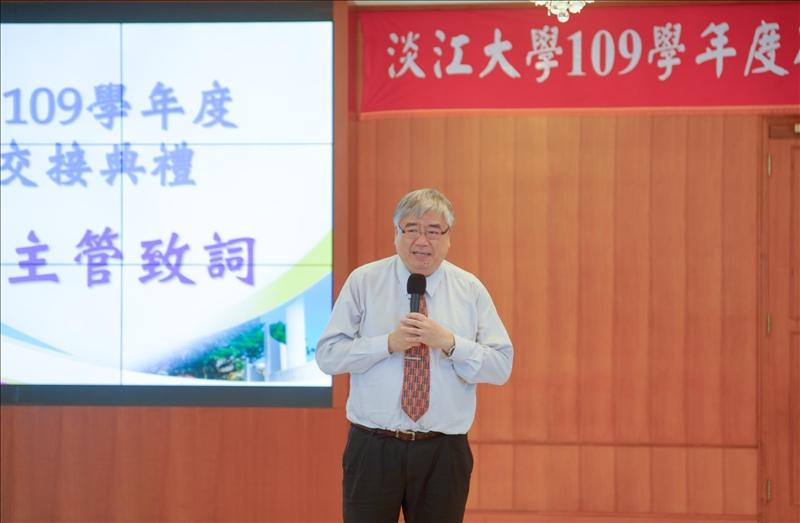 新任一級主管致詞,邀請林谷峻財務長發表感言。(秘書處馮文星拍攝)