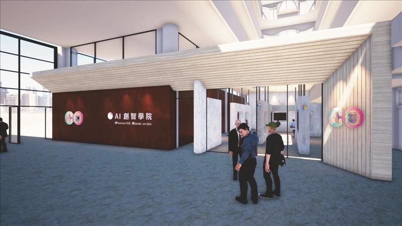 AI創智學院之4個實境場域外觀的空間設置3D示意圖。(圖/工學院提供)