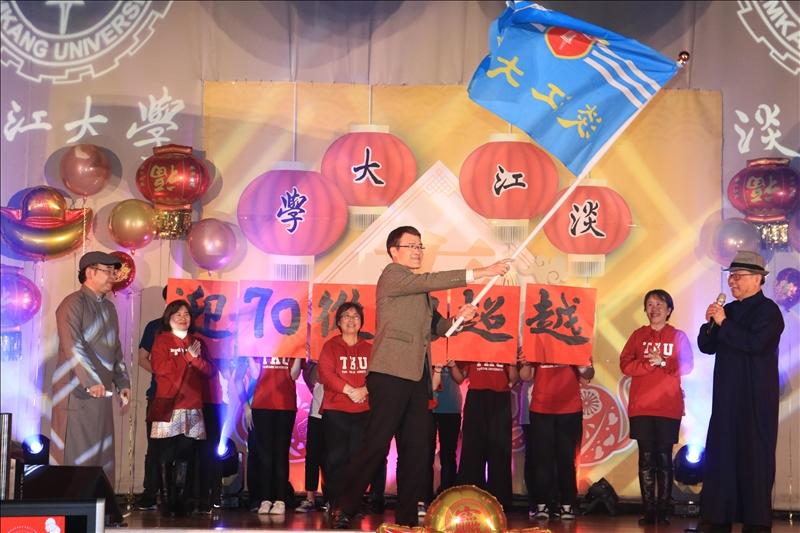 秘書長劉艾華揮舞校旗,宣示明年歲末聯歡精彩可期。(攝影/淡江時報社廖英圻)