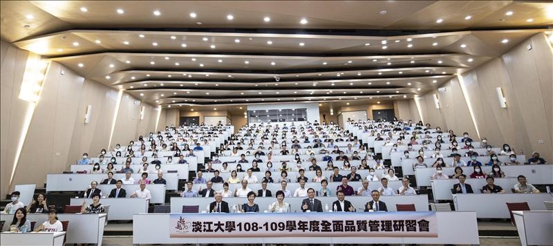 108-109學年度全面品質管理研習會8月25日於守謙國際會議中心有蓮廳舉行,全校同仁逾300人參與。(圖/品質保證稽核處提供)