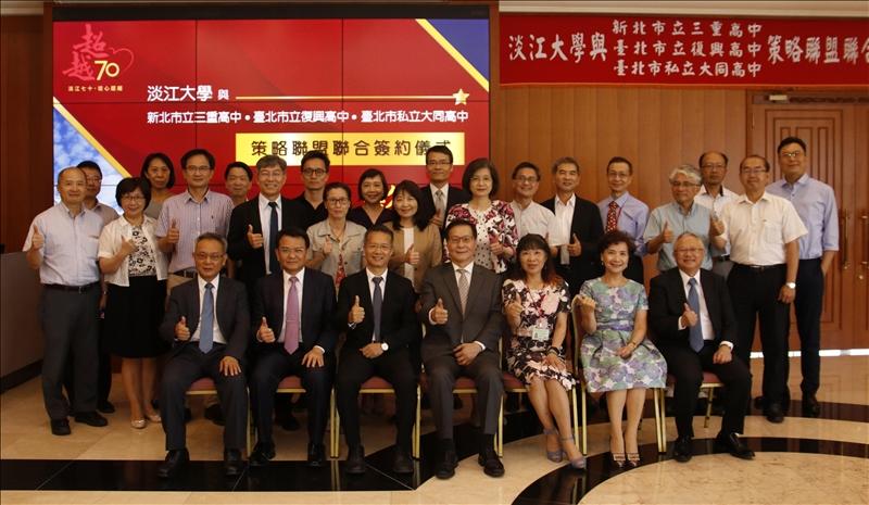 本校與臺北市立復興高中雙方同仁於簽約儀式後合影。(攝影/淡江時報社高振元)