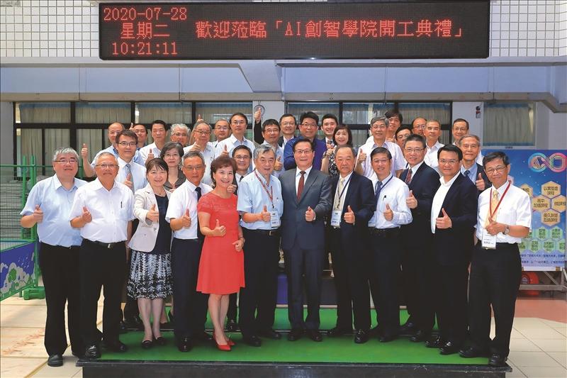 7月28日上午10時進行AI創智學院之實境場域開工典禮。(圖/淡江時報資料照片)